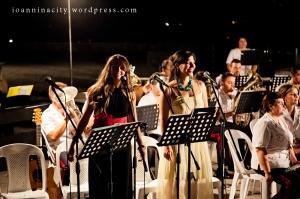 Φιλαρμονική Ορχήστρα Δήμου Ιωαννιτών Γρανίτα από '60s