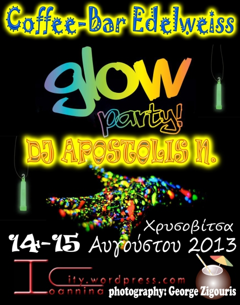 Glow Stick Party.. Let It Glow, Let It Blow..!!